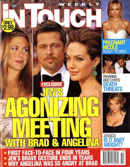 intouch1