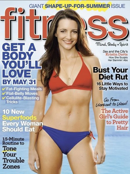 Cele|bitchy | Did Kristin Davis lose weight, or was she ...