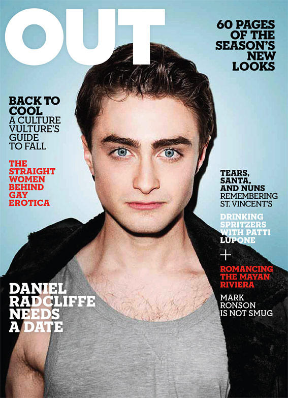 Oh, my love affair with little Daniel Radcliffe is totally unending.