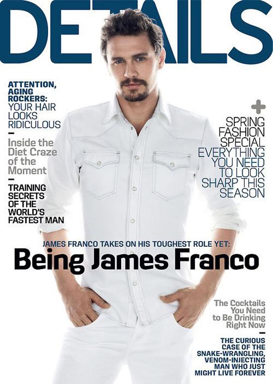 Джеймс Франко украсил обложку мартовского номера Details. В