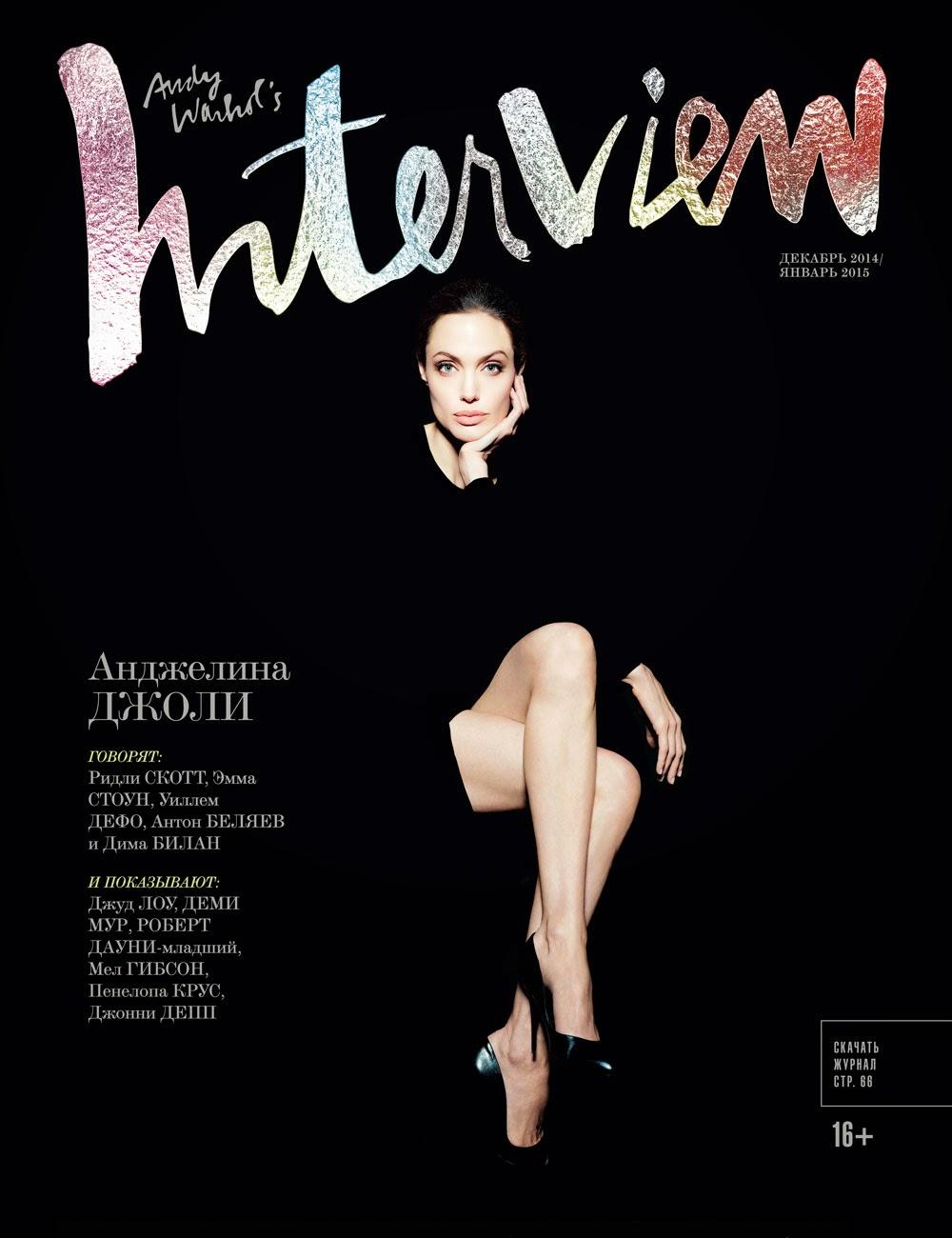 jolie interview russia